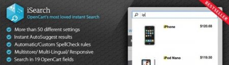 iSearch 3.3