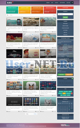 Blogss (Youth-Templates) [10.2]