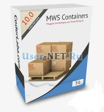 Containers 1.2 DLE 9.2 - 10.x