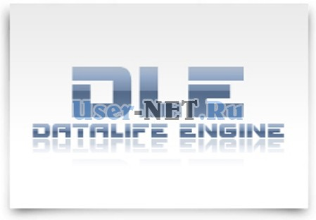 DataLife Engine 10.3